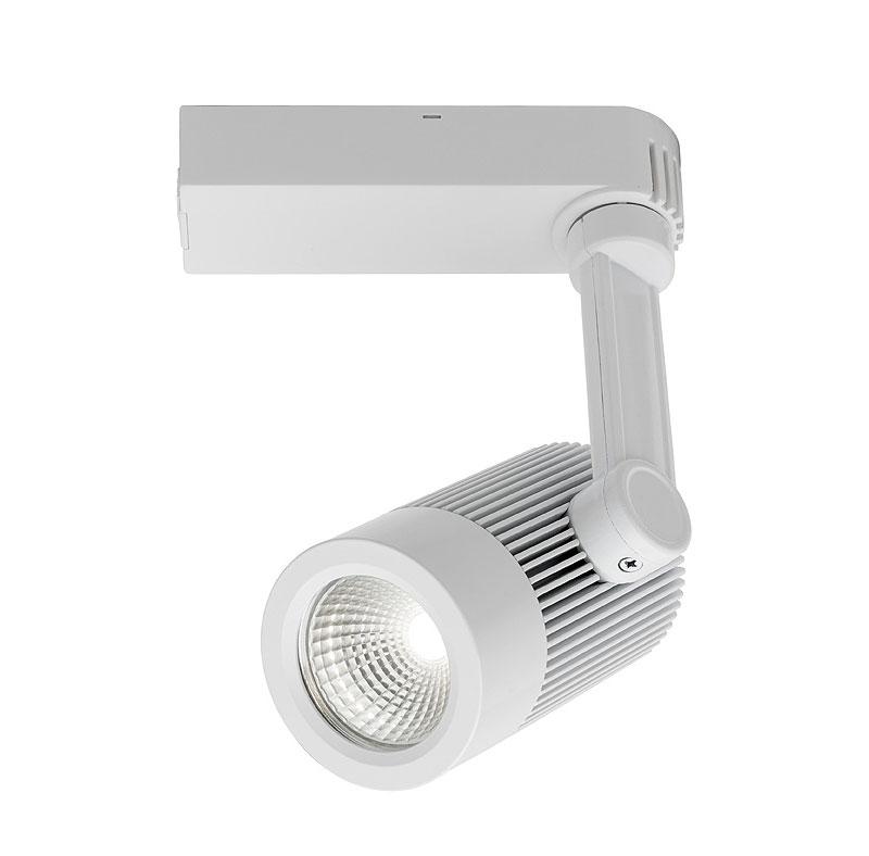 Led Track Light Head White: Orion 10W LED Track Light Head White