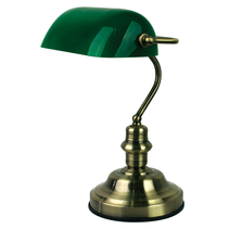 Bankers Touch Table Lamp Antique Brass - OL99458AB