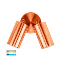Tivah 10W 12V DC Double Adjustable LED Wall Pillar Light Solid Copper / Tri-Colour - HV1317MR16T