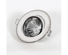 Low Voltage Round Gimble Downlight Frame White / Chrome - KDL 7006CH/Pearl/CH