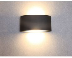 Tama 6.8W LED Up/Down Wall Light Black Finish / Warm White - TAMA1