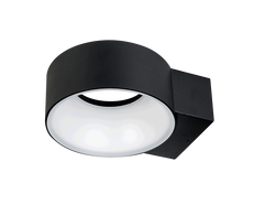 Cone Round 8W LED Wall Light Black / Warm White - SE7063WW/BK