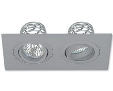 SV-STLT2-SI Architectural Multi Downlight Silver