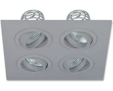 SV-STLT4-SI Architectural Multi Downlight Silver