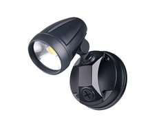 Muro-Pro-15 Single Head 15W LED Spotlight - Black Finish / Trio