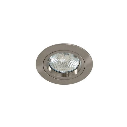Low Voltage Round Fixed Frame Only - Brushed Nickel