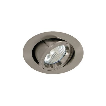 Low Voltage Round Gimble Frame Only - Brushed Nickel